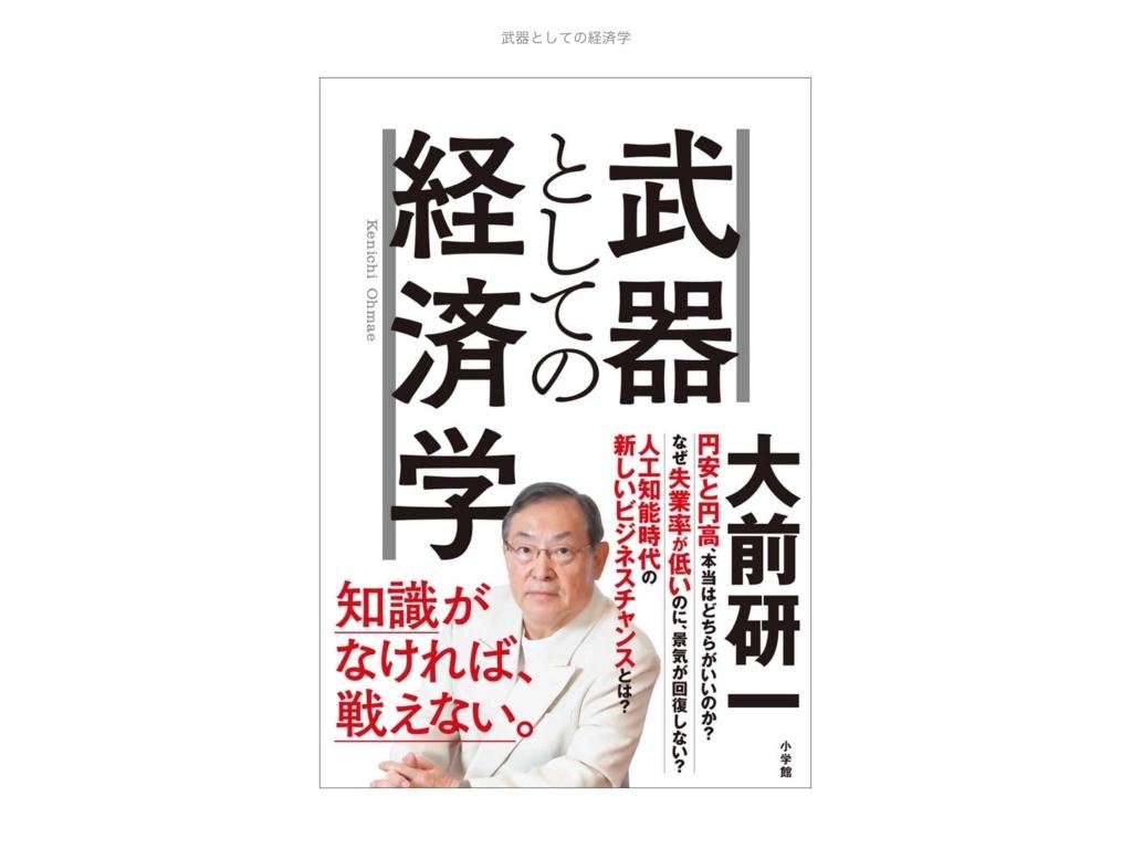 f:id:kazu-tabi:20180511082922j:plain