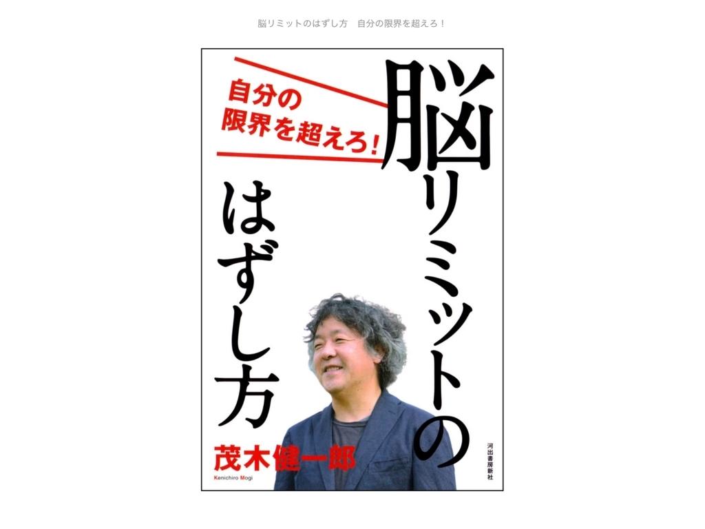 f:id:kazu-tabi:20180514070533j:plain