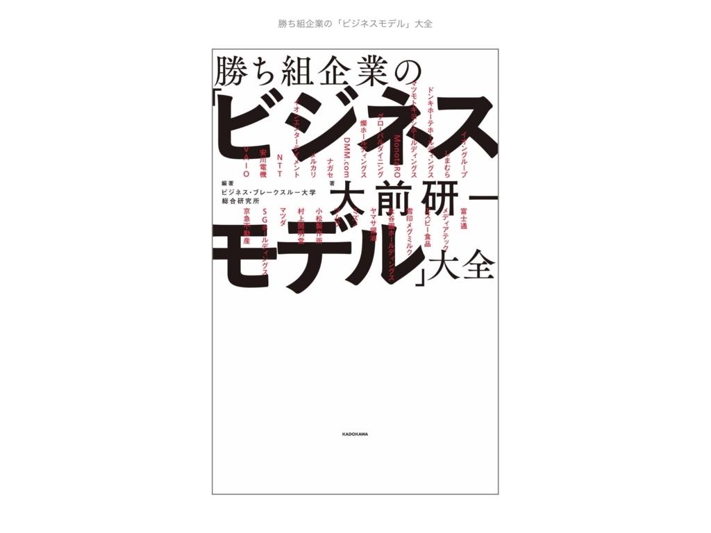 f:id:kazu-tabi:20180521100413j:plain