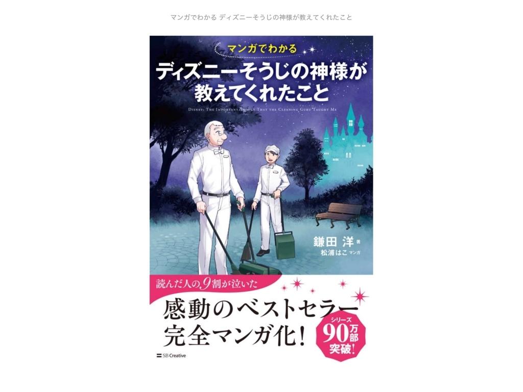 f:id:kazu-tabi:20180525064209j:plain