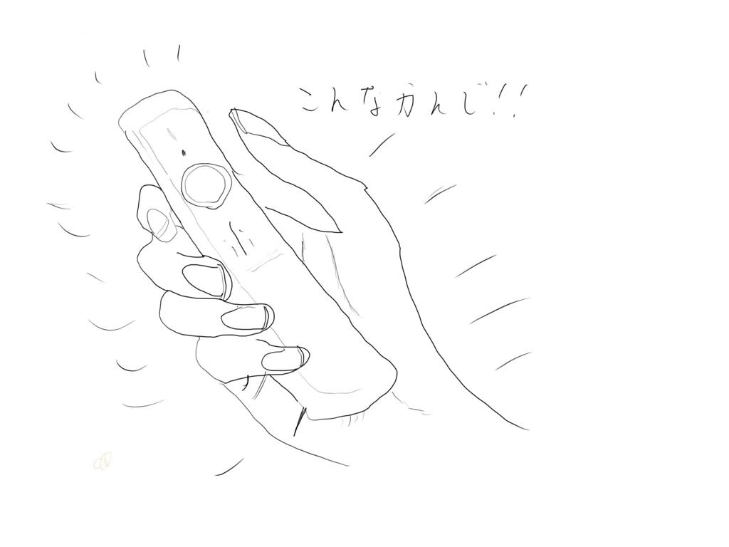 f:id:kazu-tabi:20180731125402j:plain