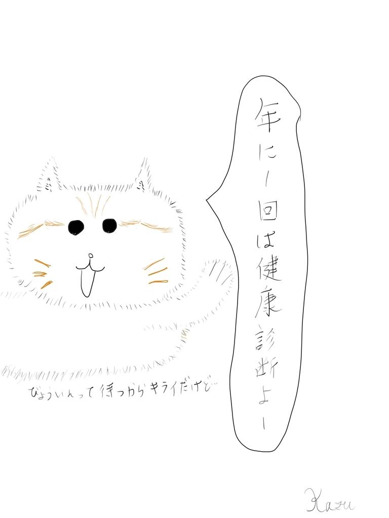 f:id:kazu-tabi:20180902151402j:plain