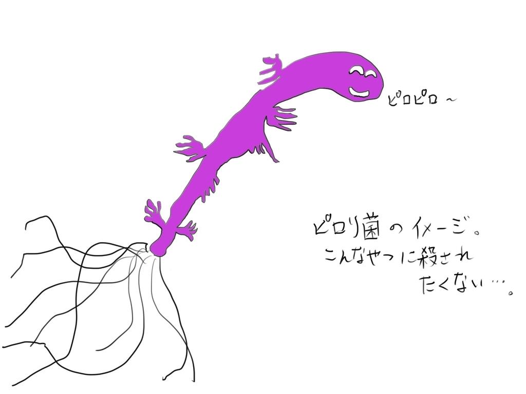 f:id:kazu-tabi:20180902151439j:plain
