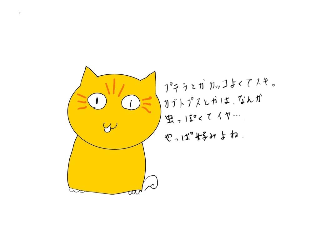 f:id:kazu-tabi:20180925124010j:plain