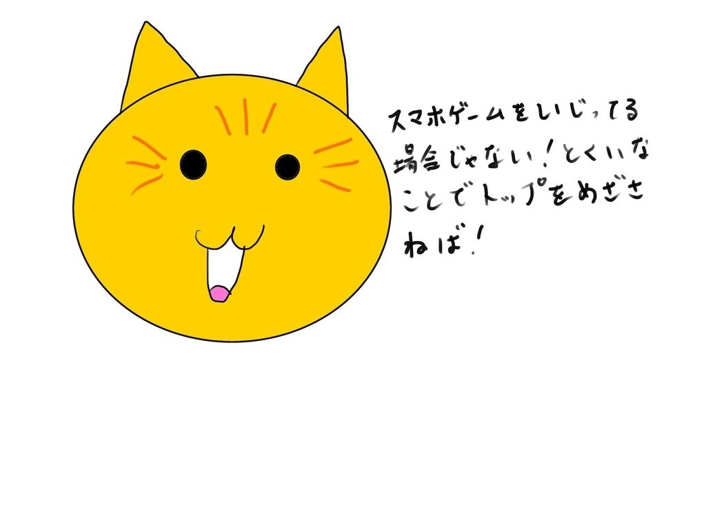 f:id:kazu-tabi:20180926134056j:plain