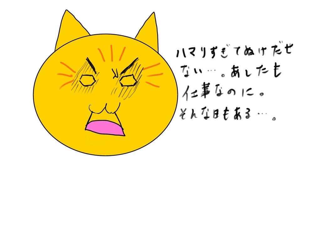 f:id:kazu-tabi:20180927104319j:plain