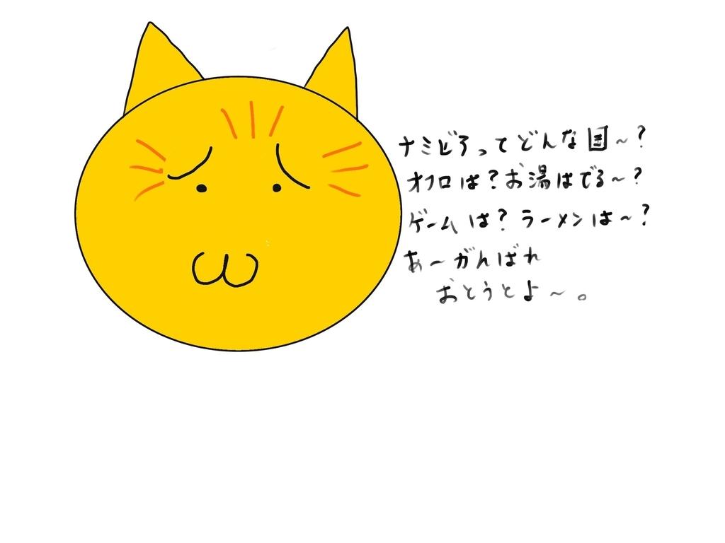f:id:kazu-tabi:20180929100411j:plain