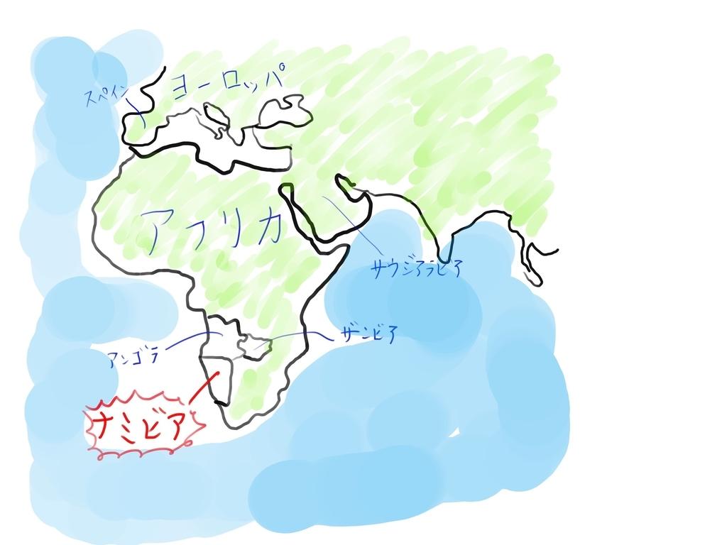 f:id:kazu-tabi:20180929100450j:plain