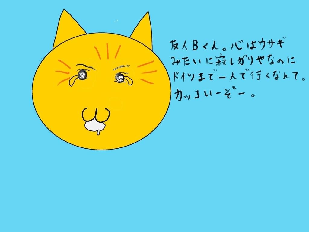 f:id:kazu-tabi:20181003122320j:plain