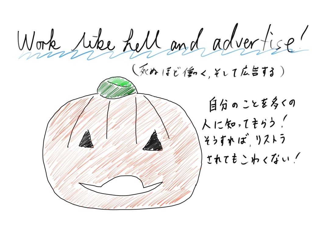 f:id:kazu-tabi:20181023063708j:plain