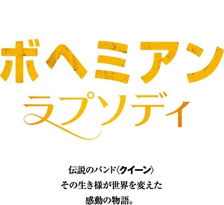 f:id:kazu-tabi:20190101145742j:plain