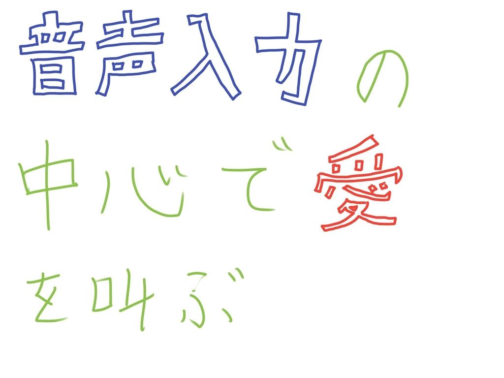 f:id:kazu-tabi:20190107080854j:plain