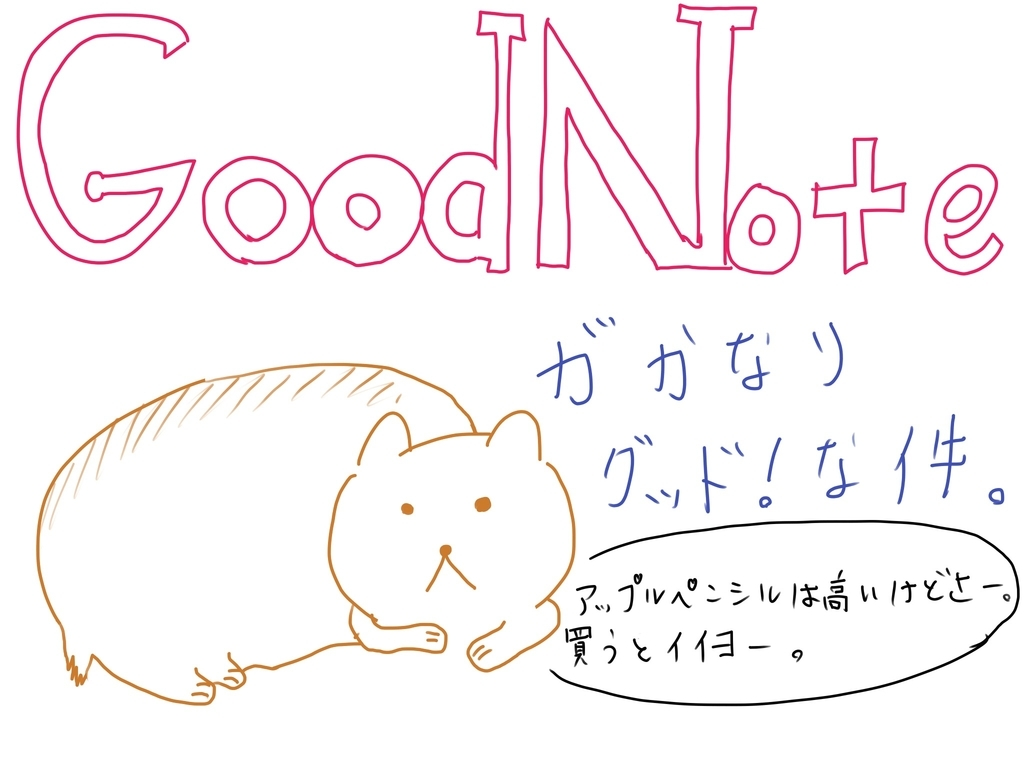 f:id:kazu-tabi:20190113101444j:plain