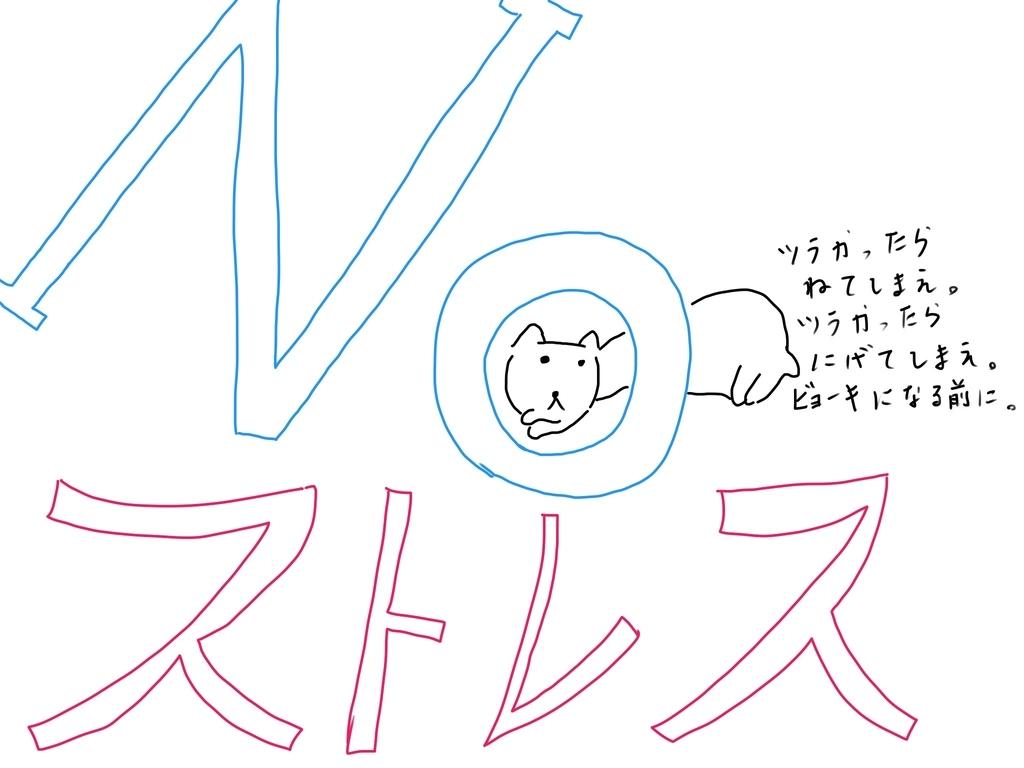 f:id:kazu-tabi:20190117132744j:plain