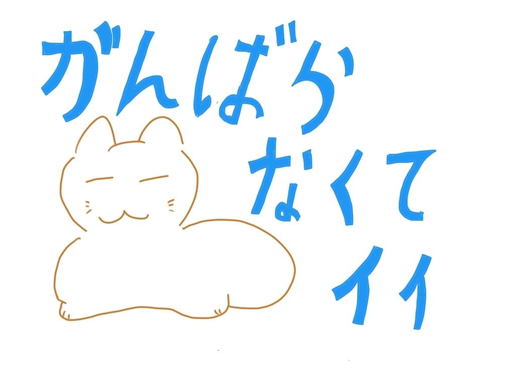 f:id:kazu-tabi:20190201074256j:plain