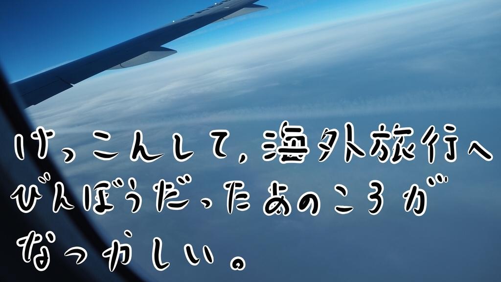 f:id:kazu-tabi:20190209074136j:plain