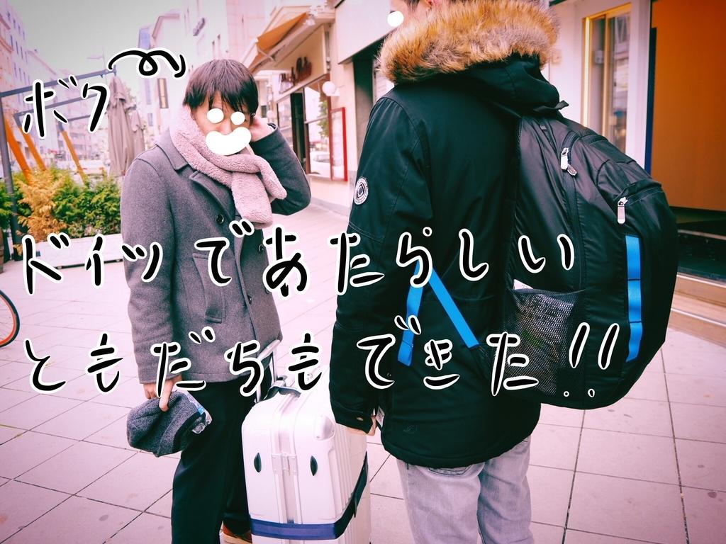 f:id:kazu-tabi:20190209074157j:plain