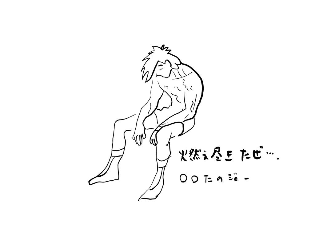 f:id:kazu-tabi:20190214072436j:plain