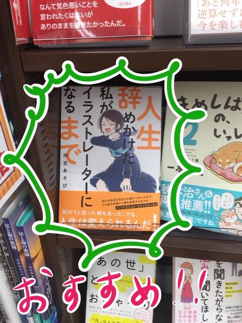 f:id:kazu-tabi:20190218065318j:plain