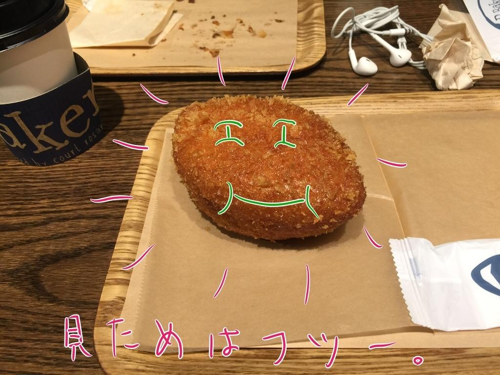 f:id:kazu-tabi:20190220082423j:plain