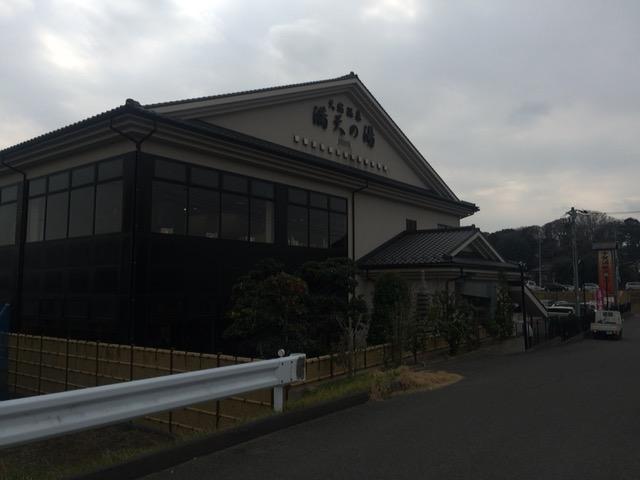 f:id:kazu-tabi:20190227072001j:plain