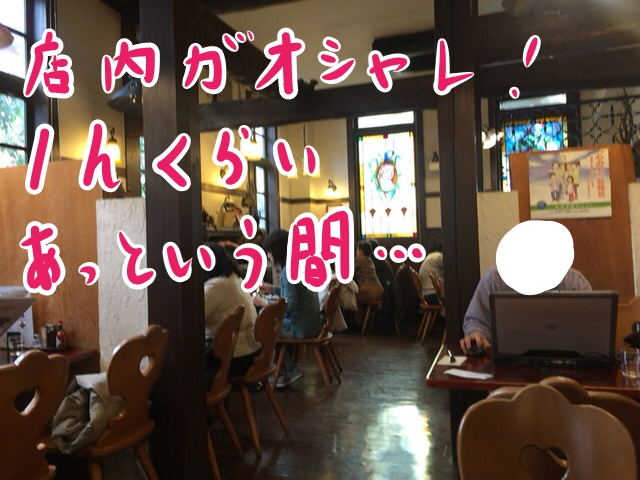 f:id:kazu-tabi:20190228083334j:plain