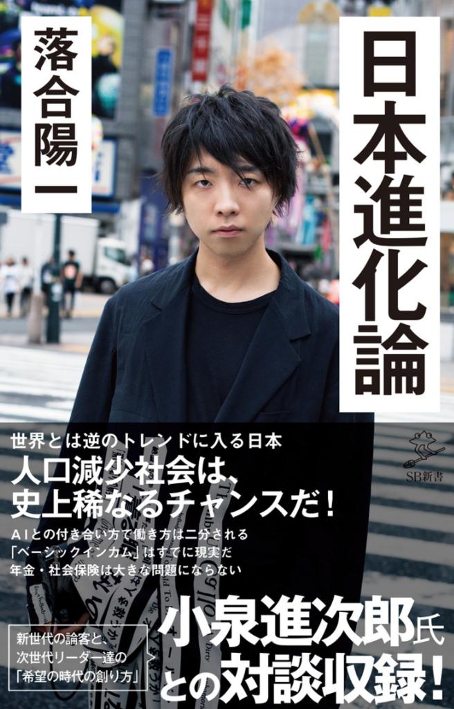 f:id:kazu-tabi:20190308065951p:plain