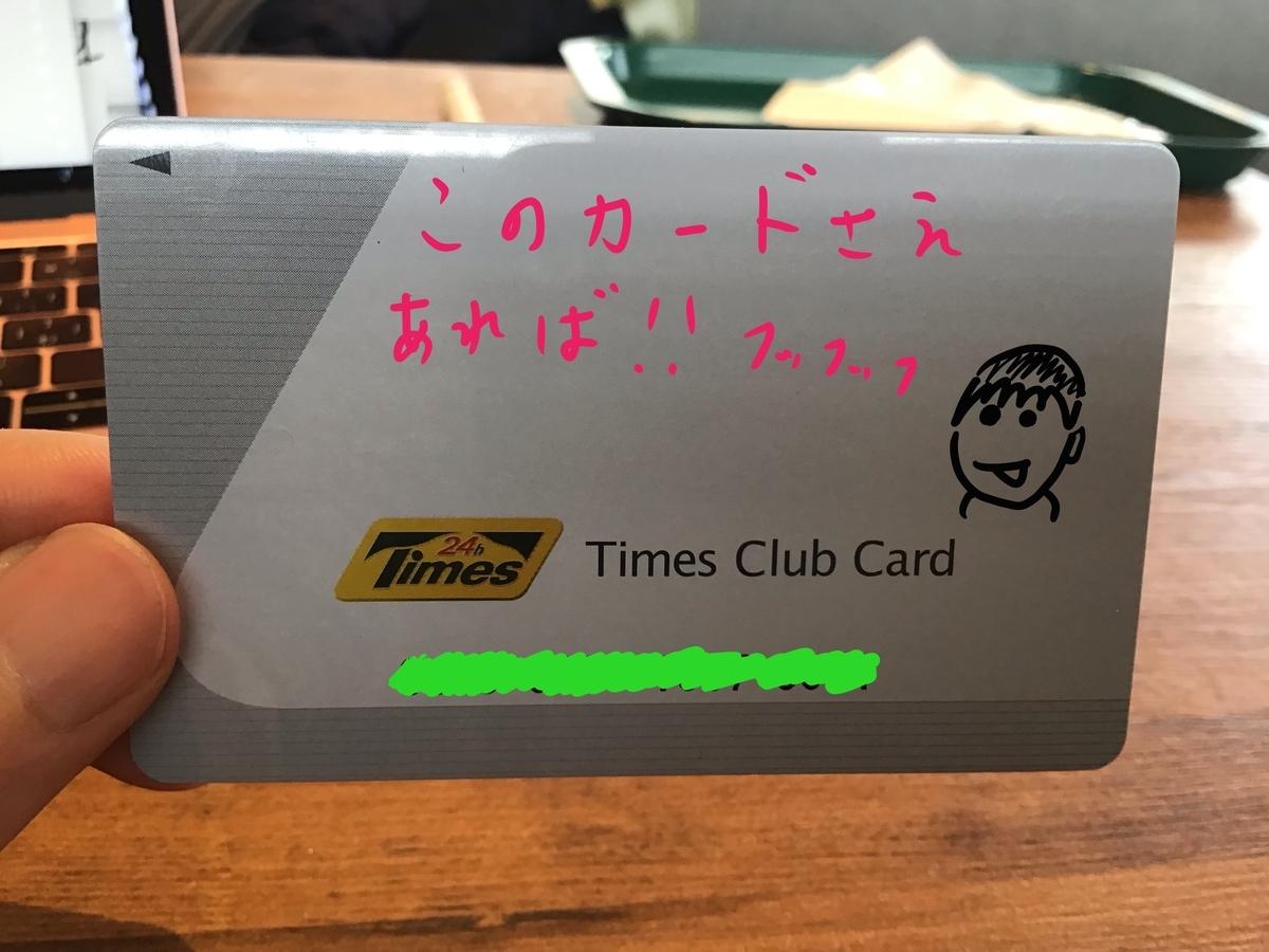 f:id:kazu-tabi:20190322071338j:plain