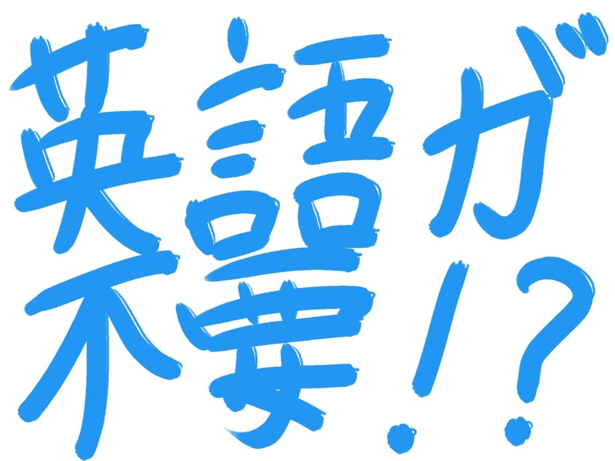 f:id:kazu-tabi:20190325071716j:plain