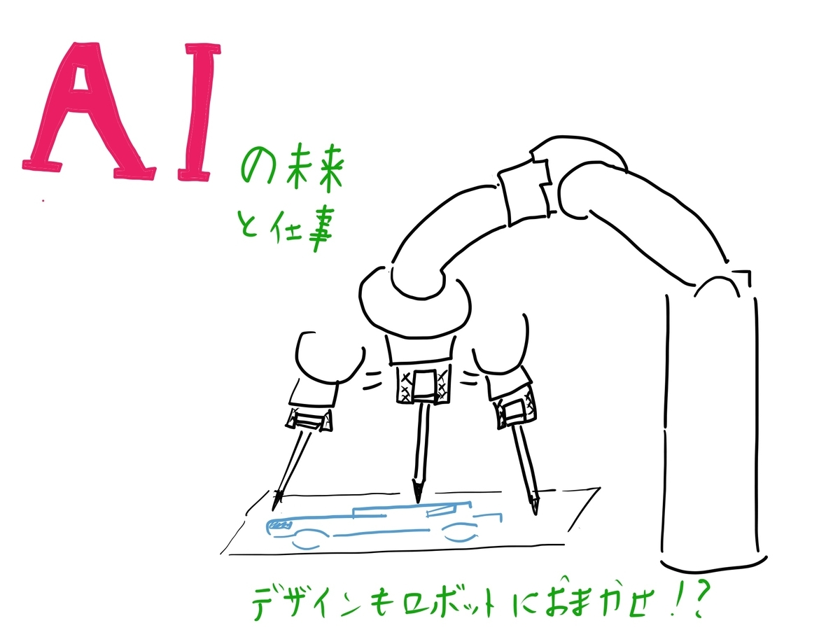 f:id:kazu-tabi:20190327074922j:plain