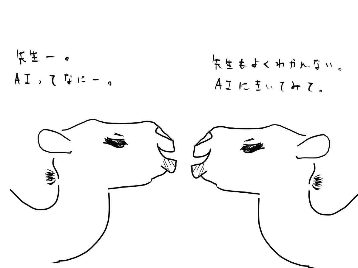 f:id:kazu-tabi:20190328082723j:plain