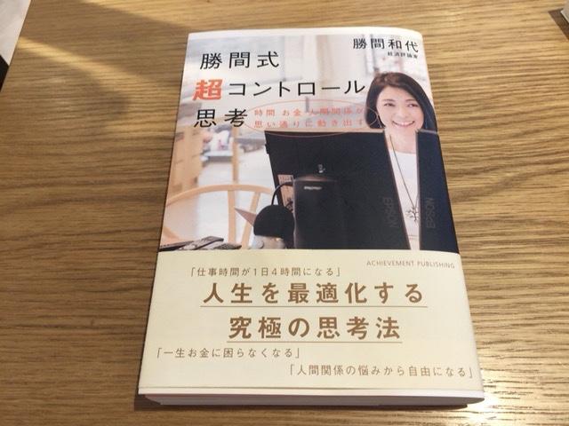 f:id:kazu-tabi:20190331141013j:plain