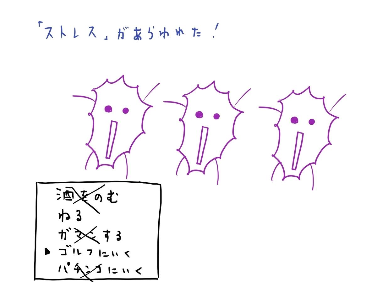 f:id:kazu-tabi:20190331142432j:plain