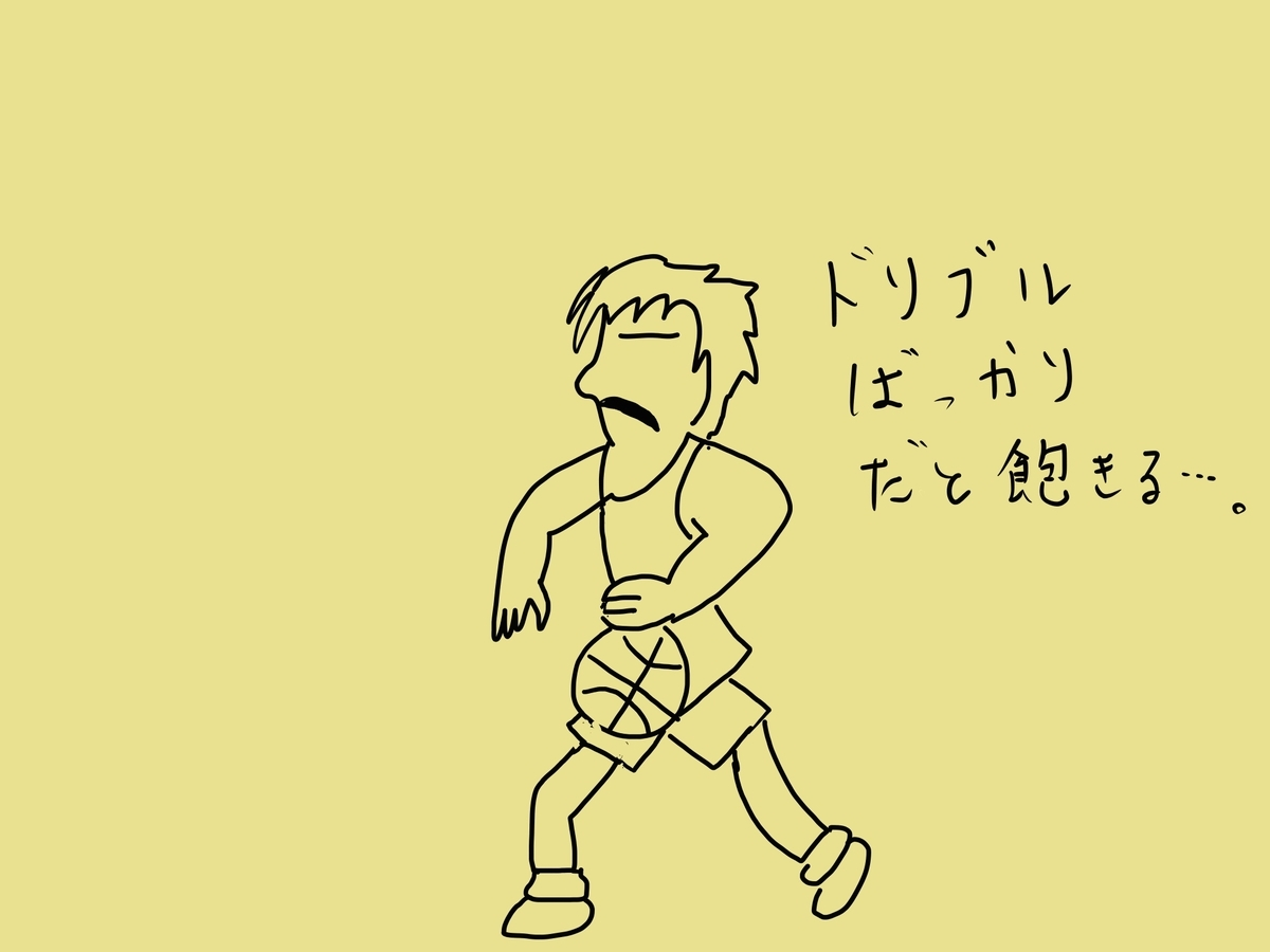f:id:kazu-tabi:20190402082303j:plain