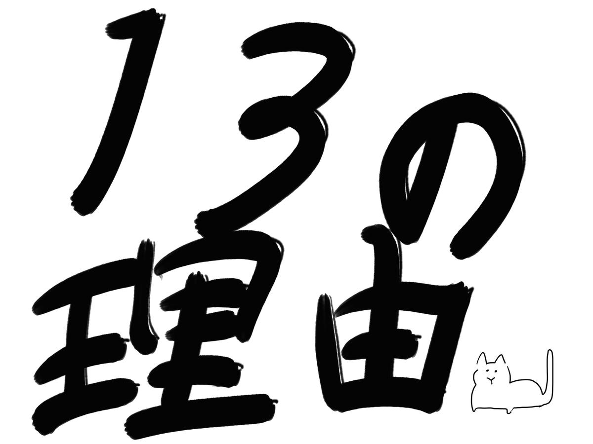 f:id:kazu-tabi:20190403071650j:plain
