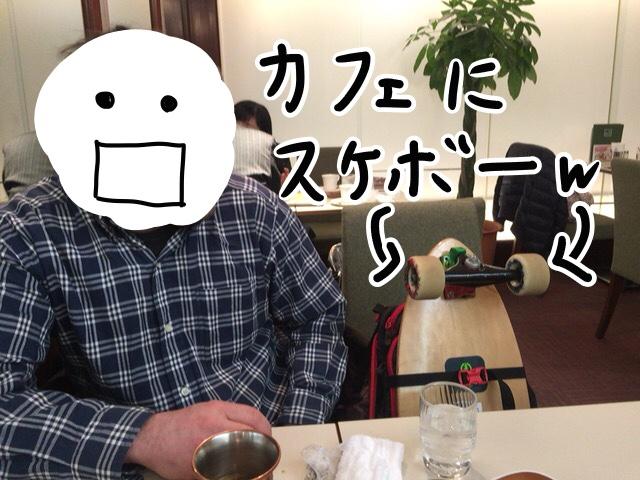 f:id:kazu-tabi:20190404071614j:plain