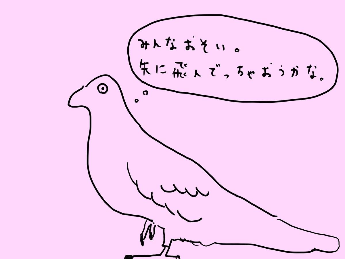 f:id:kazu-tabi:20190405085126j:plain