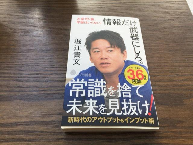 f:id:kazu-tabi:20190410075333j:plain