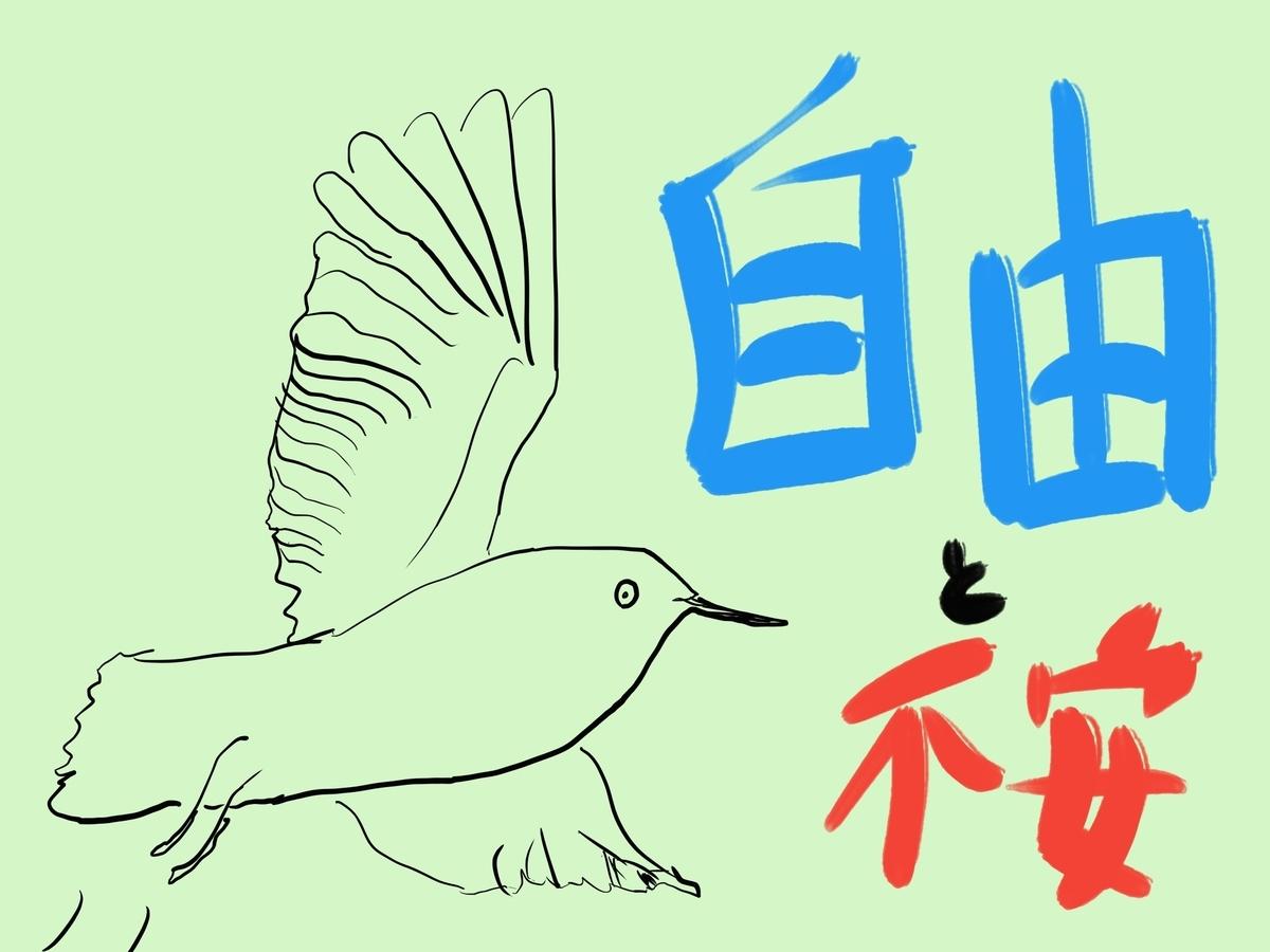 f:id:kazu-tabi:20190418070335j:plain