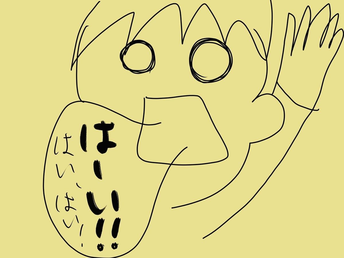 f:id:kazu-tabi:20190510073237j:plain