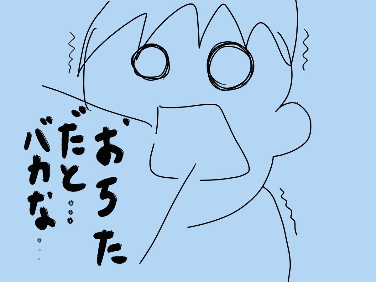 f:id:kazu-tabi:20190511070724j:plain