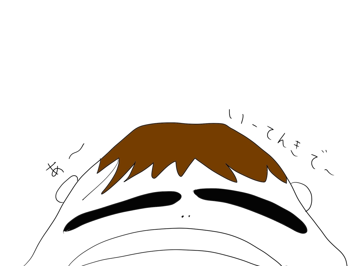 f:id:kazu-tabi:20190516083017j:plain
