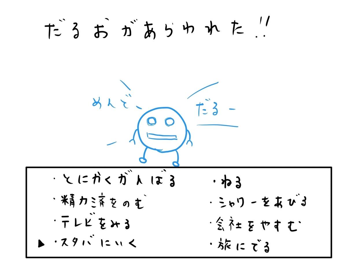 f:id:kazu-tabi:20190517124631j:plain