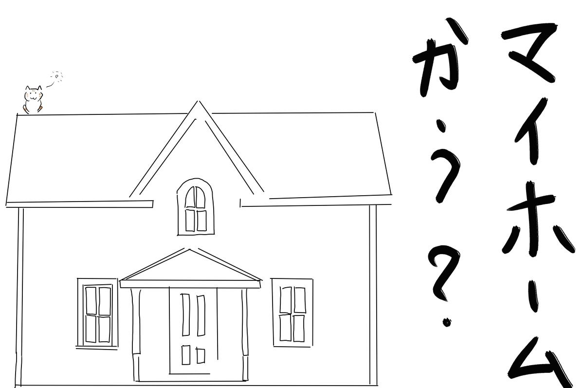f:id:kazu-tabi:20190522074903j:plain