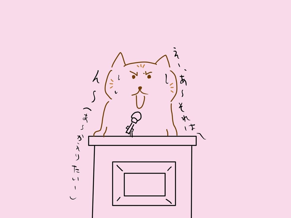f:id:kazu-tabi:20190526120957j:plain