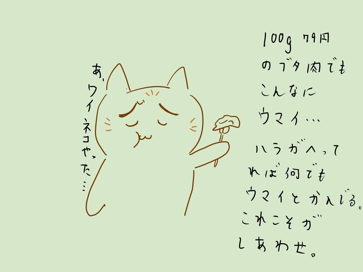f:id:kazu-tabi:20190527075603j:plain