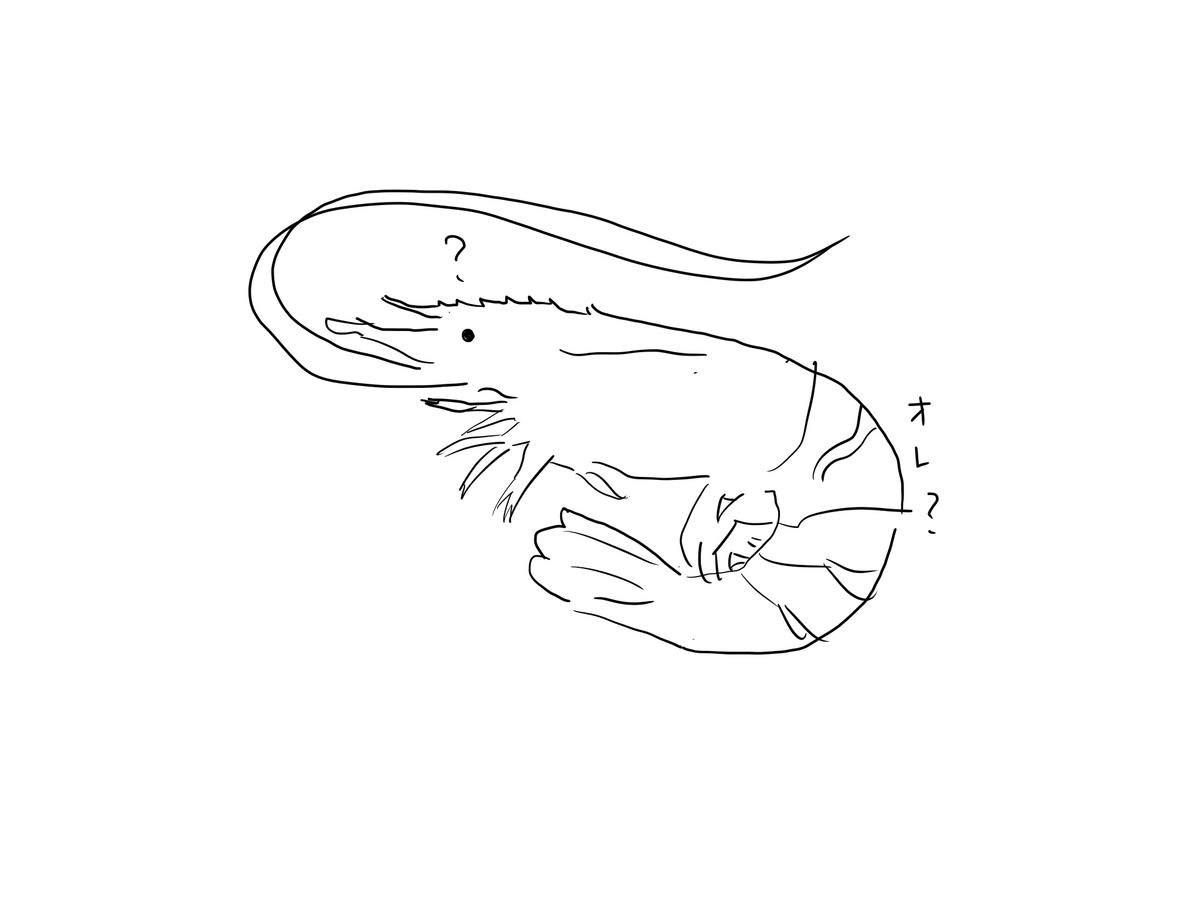 f:id:kazu-tabi:20190529140125j:plain