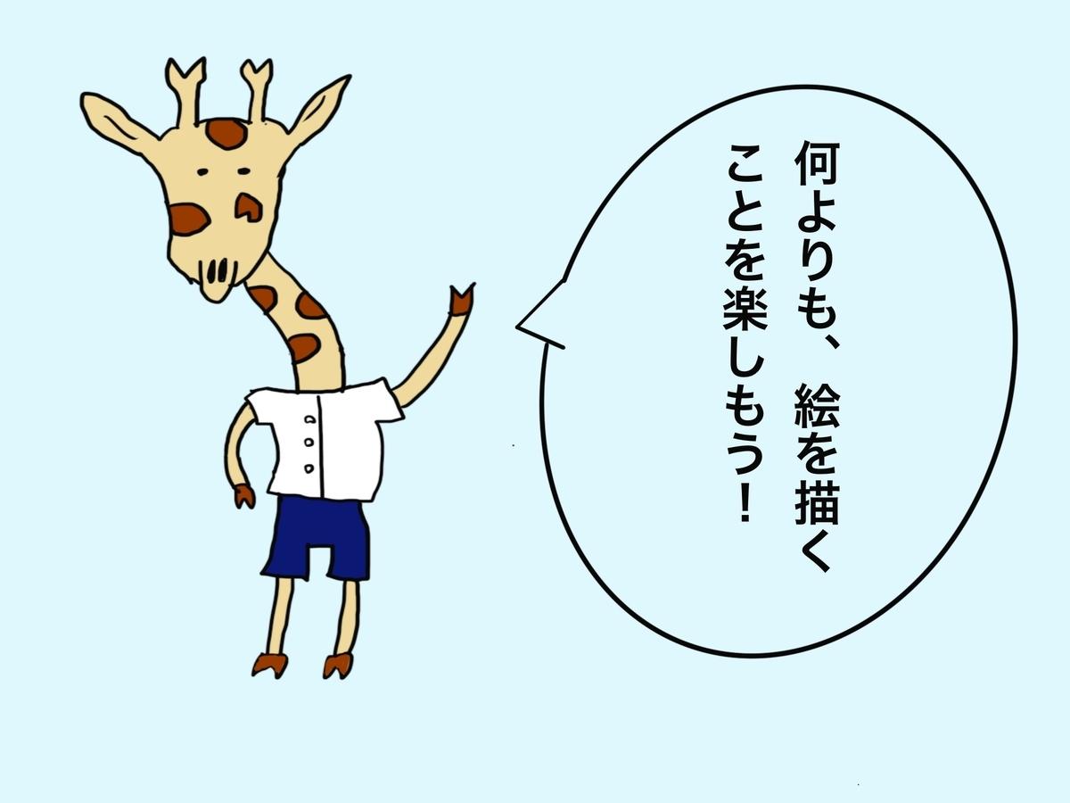 f:id:kazu-tabi:20190815153025j:plain