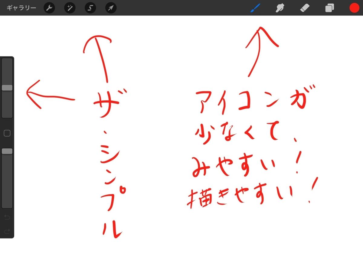 f:id:kazu-tabi:20190815153742j:plain