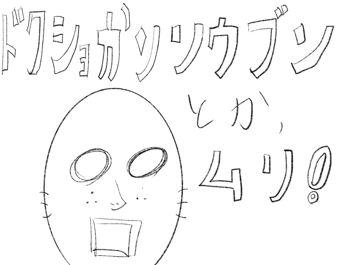 f:id:kazu-tabi:20190824155952j:plain